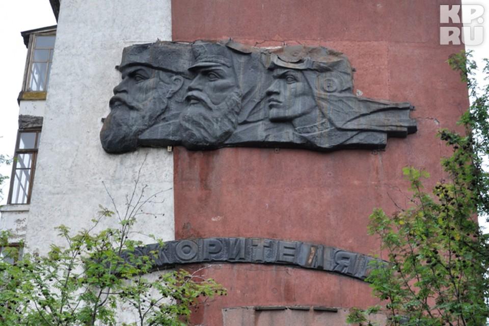 После публикации в «КП» власти обратили внимание на состояние памятника.