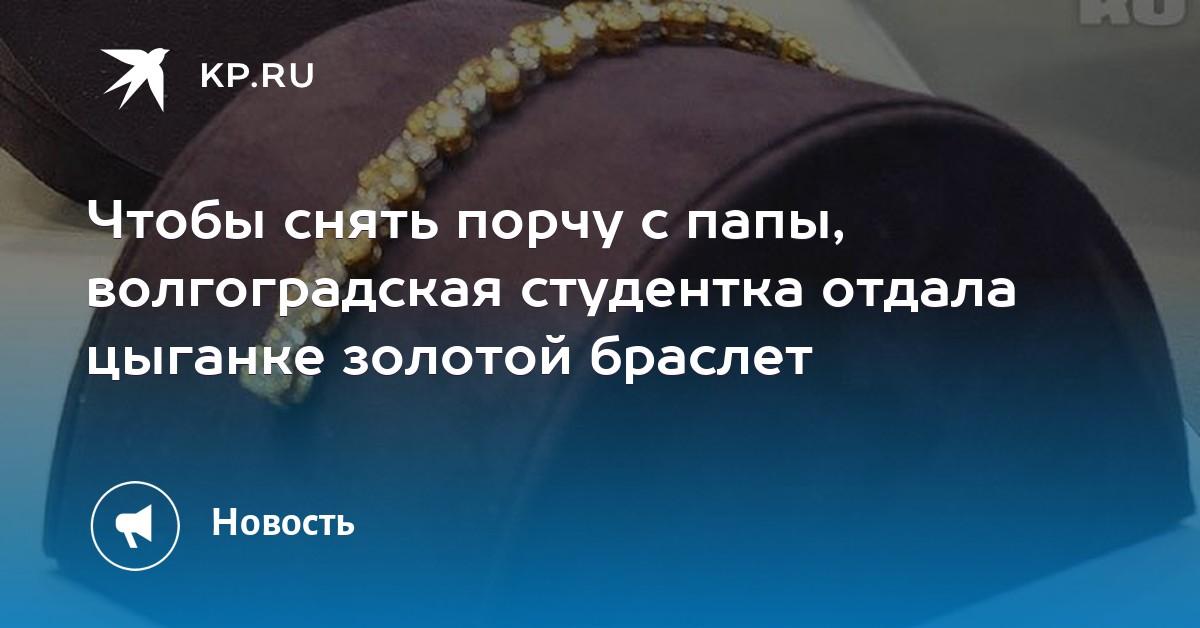 studentka-snyat-na-noch-pyanie-devushki-forum-intim