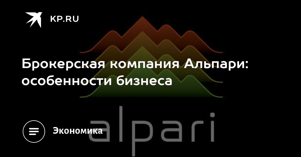 Forex брокеры молдова члены кроуфр форекс книга технический анализ скачать бесплатно