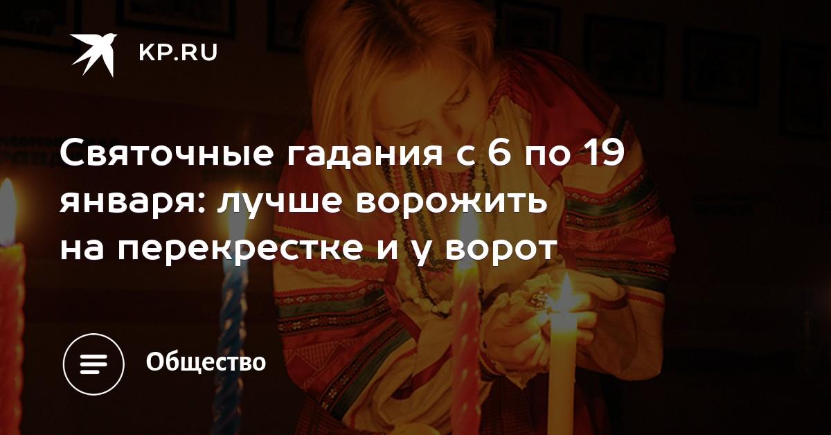 Гадание на желание таро mail.ru гадание таро on-line