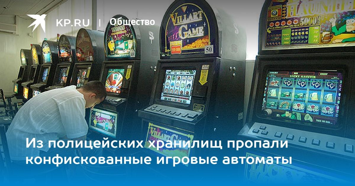 Бесплатно играть в игровые автоматы без регистрации