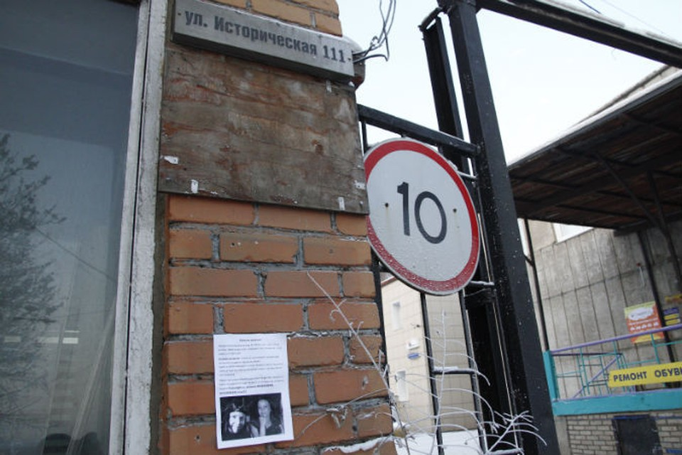 Там, где пропала Маша Корковенко, до сих пор висят ориентировки о розыске девушки