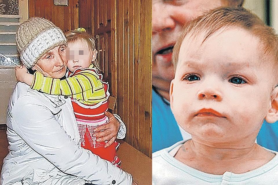 почти история усыновления удочерения ребенка Наверное, лучше
