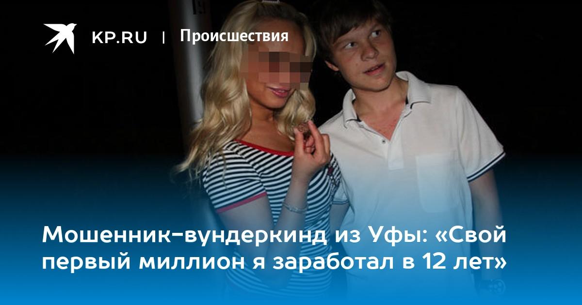 Гтрк тамбов происшествия 24 декабря суд за распространение порнографии