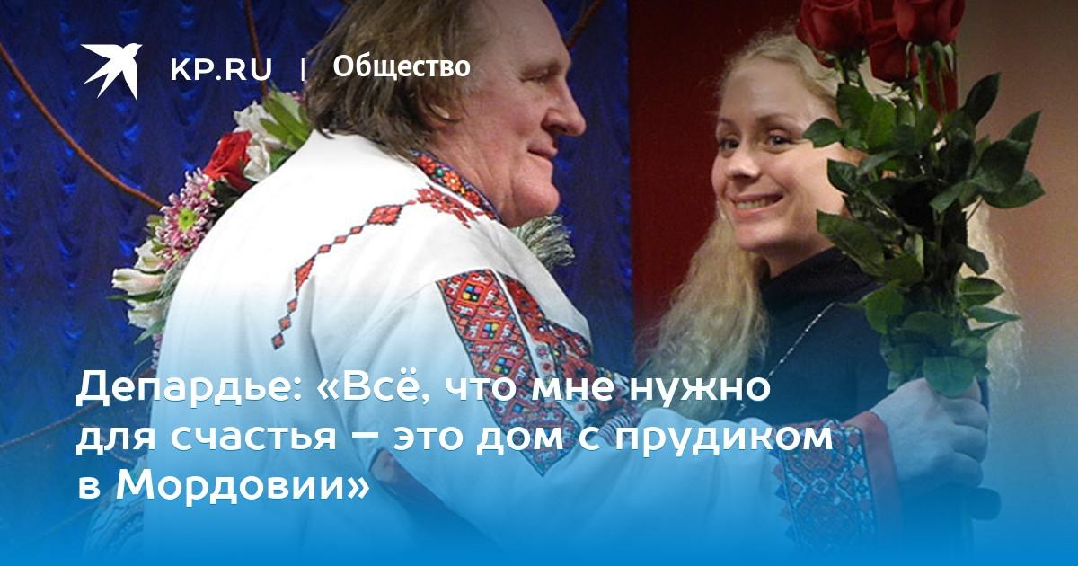 """Attēlu rezultāti vaicājumam """"ушаков водка мордовия"""""""