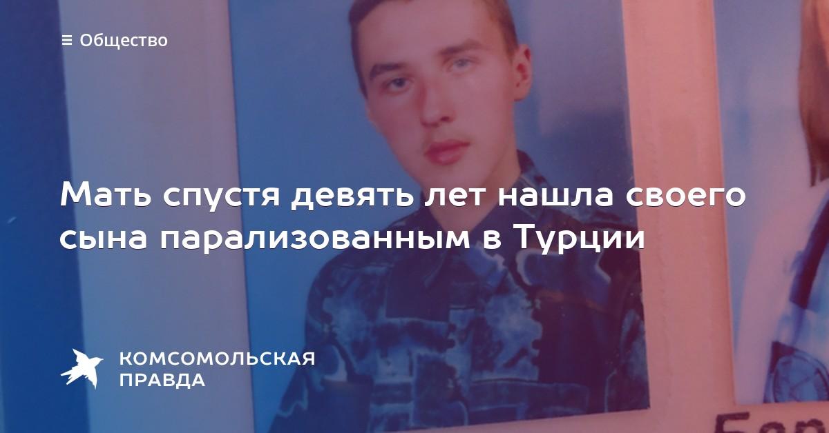 Порно фильм друзья русский перевод фото