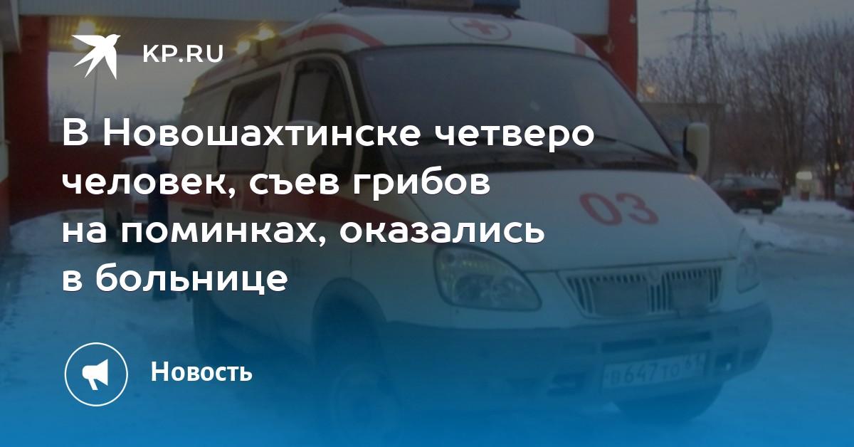 Грибы онлайн Новошахтинск Exstazy Опт Балаково