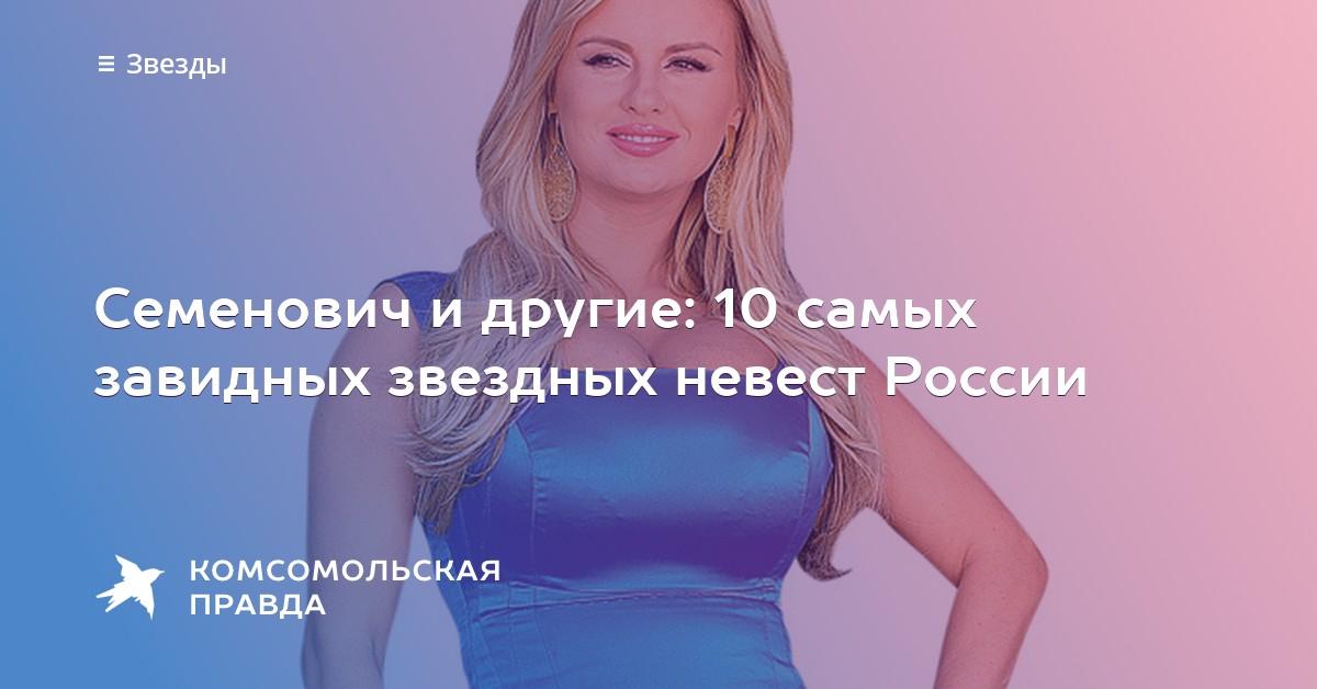 ren-tv-goluboy-ekran-erotika-7