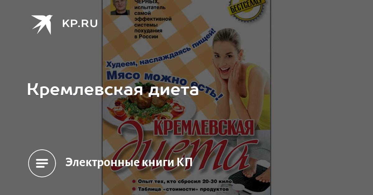 """Книга """"сонник г. Распутина"""" автора луковкина аурика купить и."""
