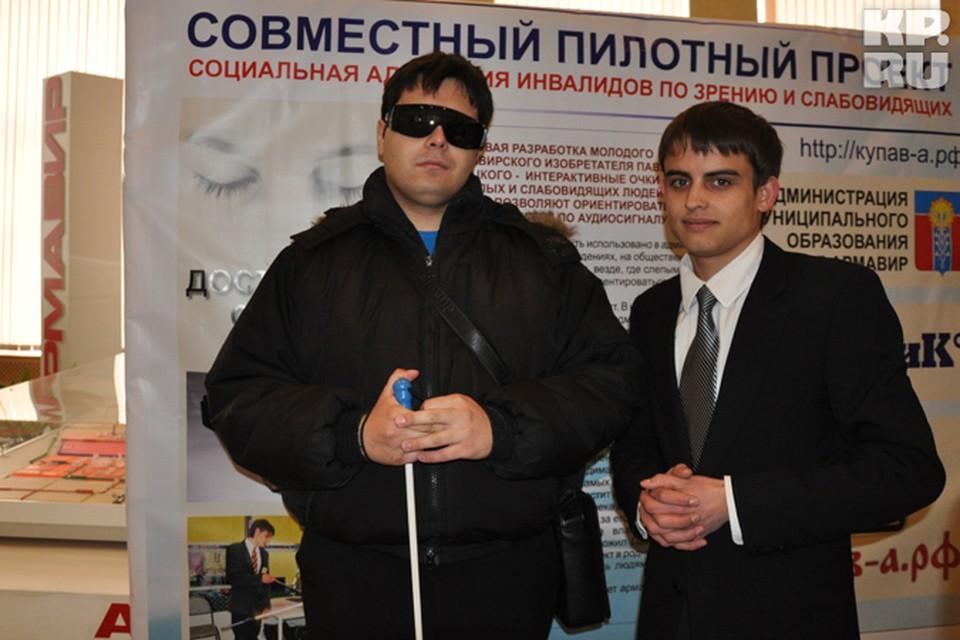 Изобретения Павла Курбацкого испытывает его незрячий друг