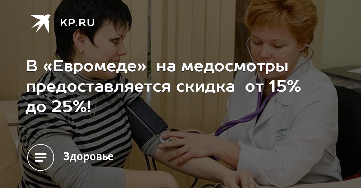 gruppovoy-medosmotr-v-tyurme