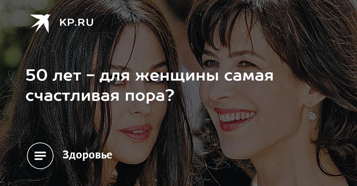 Русское порновидио кашмоты с русскими девочками