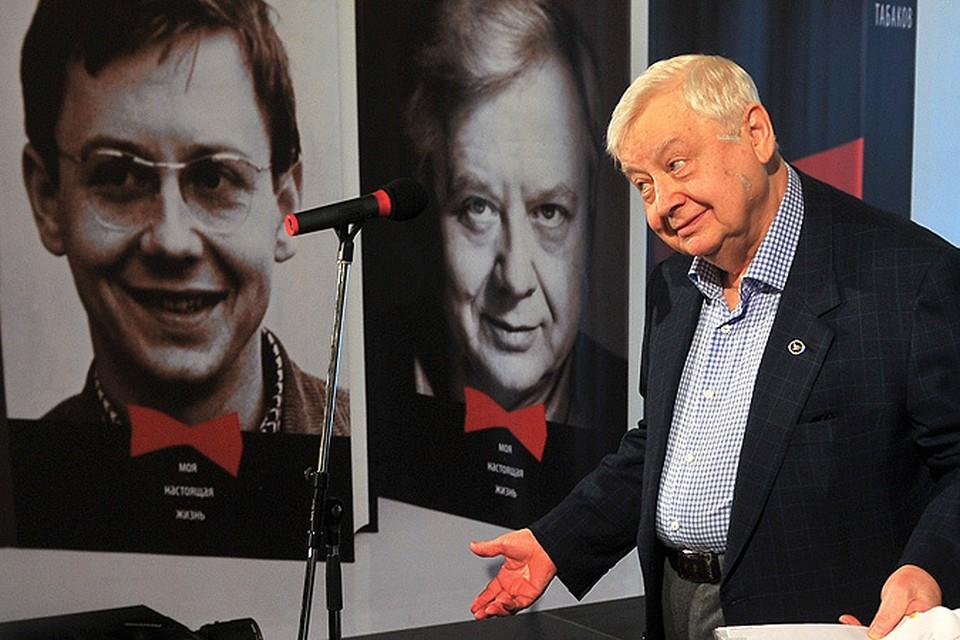 Олег Табаков в 18-й раз вручил учрежденную им театральную премию.