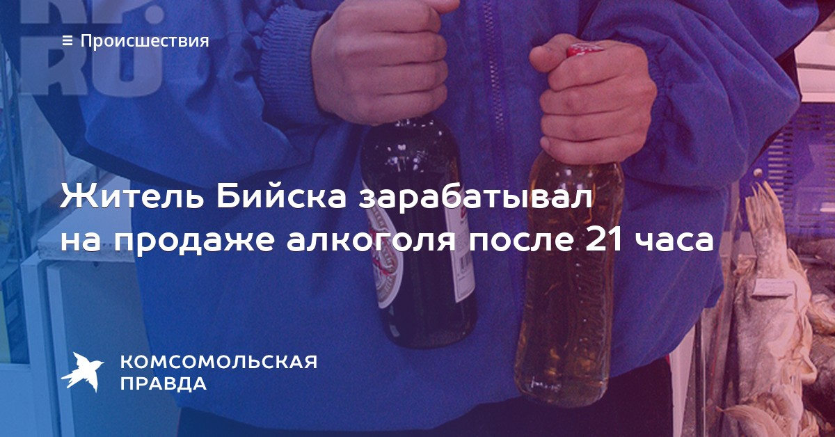 сделали контрольную закупку полицейским указ Алексея Михайловича