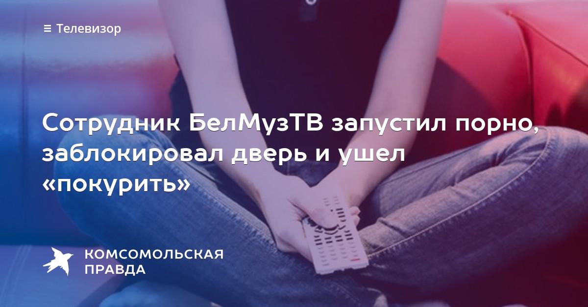 Кемеровчанин за распространение детского порно 100 тысяч рублей