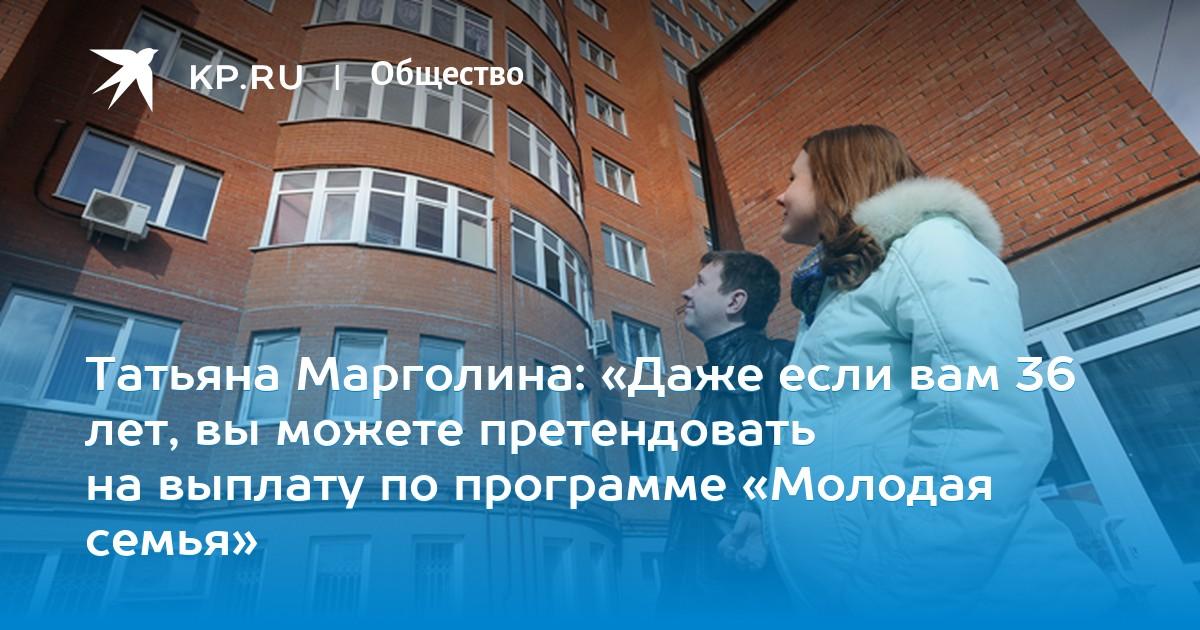 Смотреть День воссоединения Крыма с Россией 2019 видео