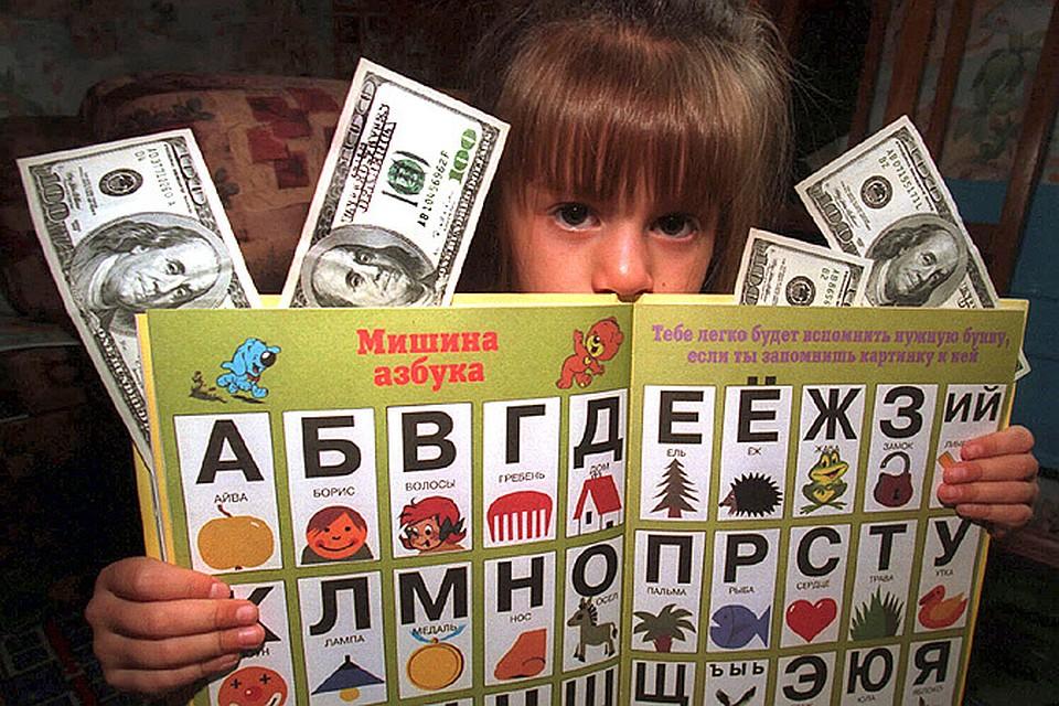 Алексей глызин телеграмма скачать бесплатно mp3