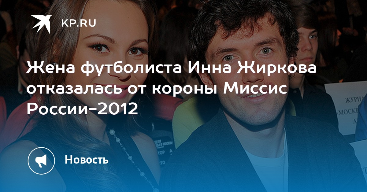 скандальное видео мисс россия посмотреть