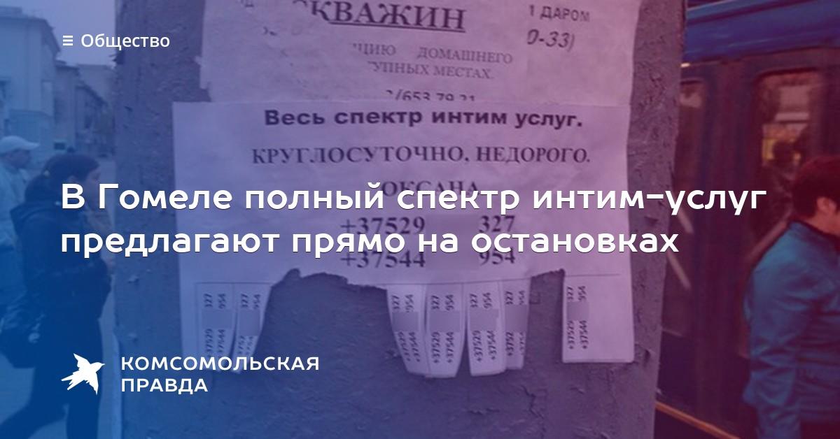 Интим услуги Бородинская улица индивидуалки в Санкт-Петербурге от15лет дешевые