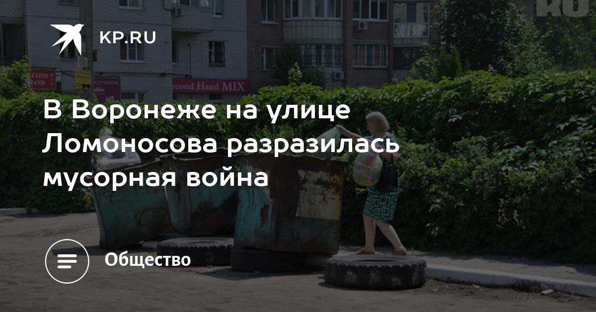 Трип Опт Рубцовск Амфетамин Дёшево Копейск