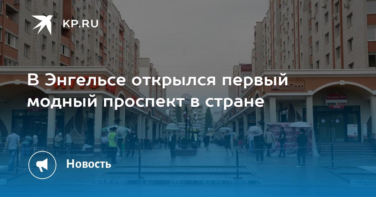 Stuff Интернет Одинцово Россыпь online Петрозаводск