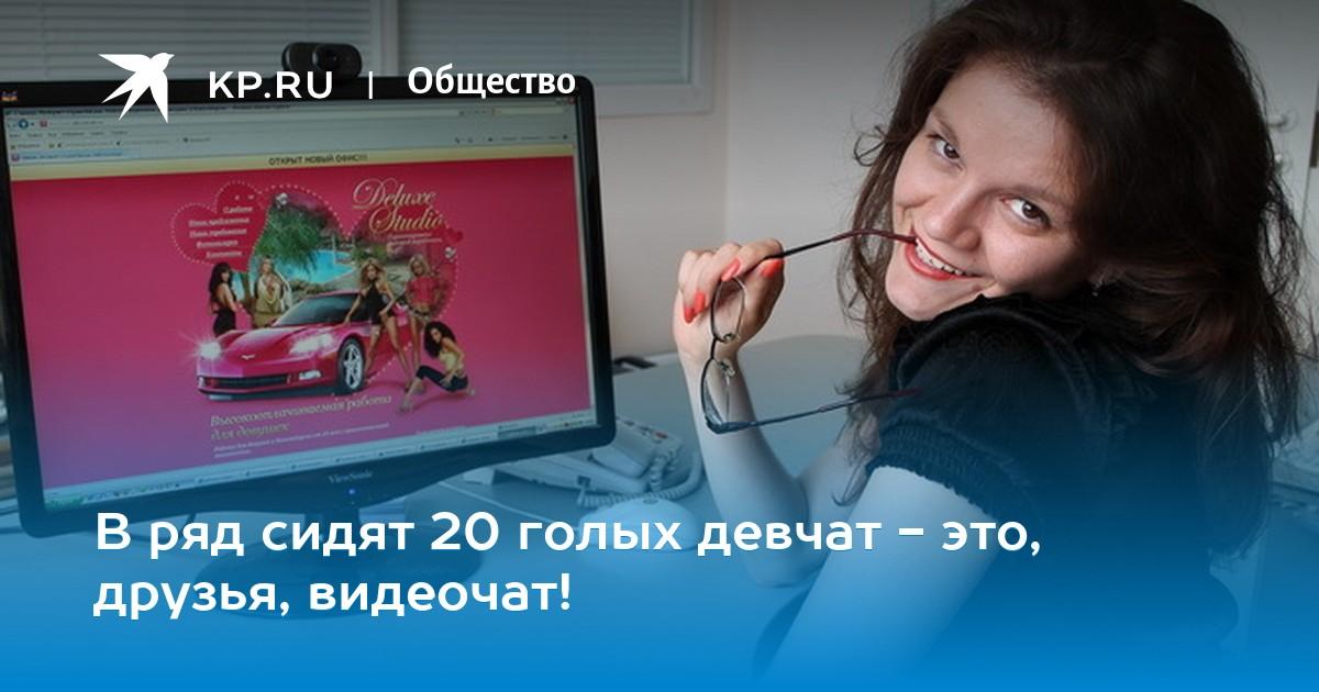 Найти автовокзал на новоясеневской порно видеочат, большим