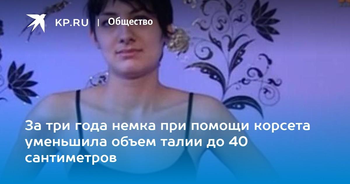 konchayut-bab-nemka-pod-dushem-porno-devushka