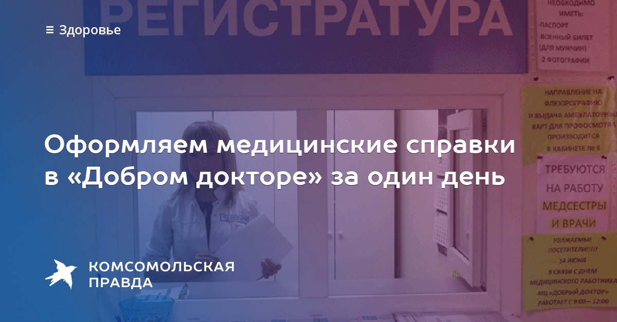 Частные объявления в городе красноярске о прохождение санитарной книжке частные объявления снять комнату в обшежитии новосибирск