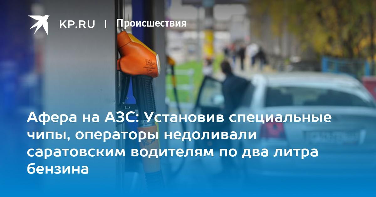 чип и дип москва официальный сайт
