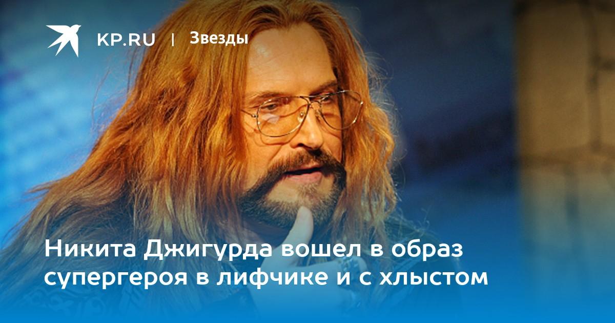 Юлия Михалкова Расстёгивает Блузку