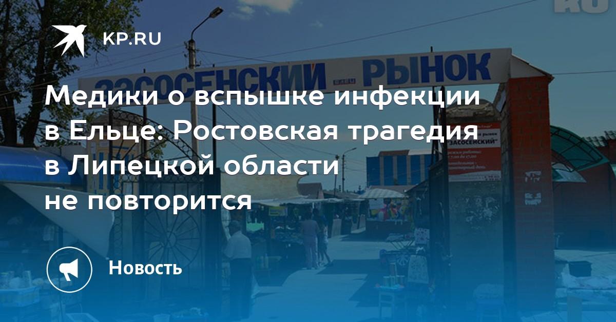 Лсд Дёшево Рыбинск Соли дешево Тамбов