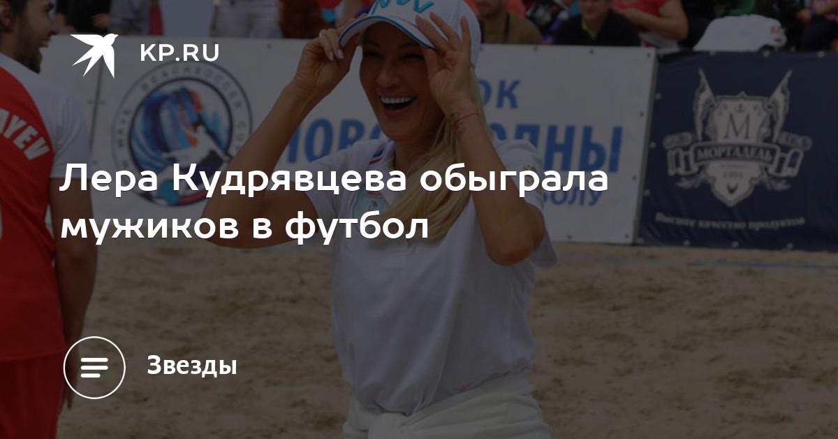 lera-kudryavtseva-golaya-na-lavochke-semki-v-gostinitsah-seks