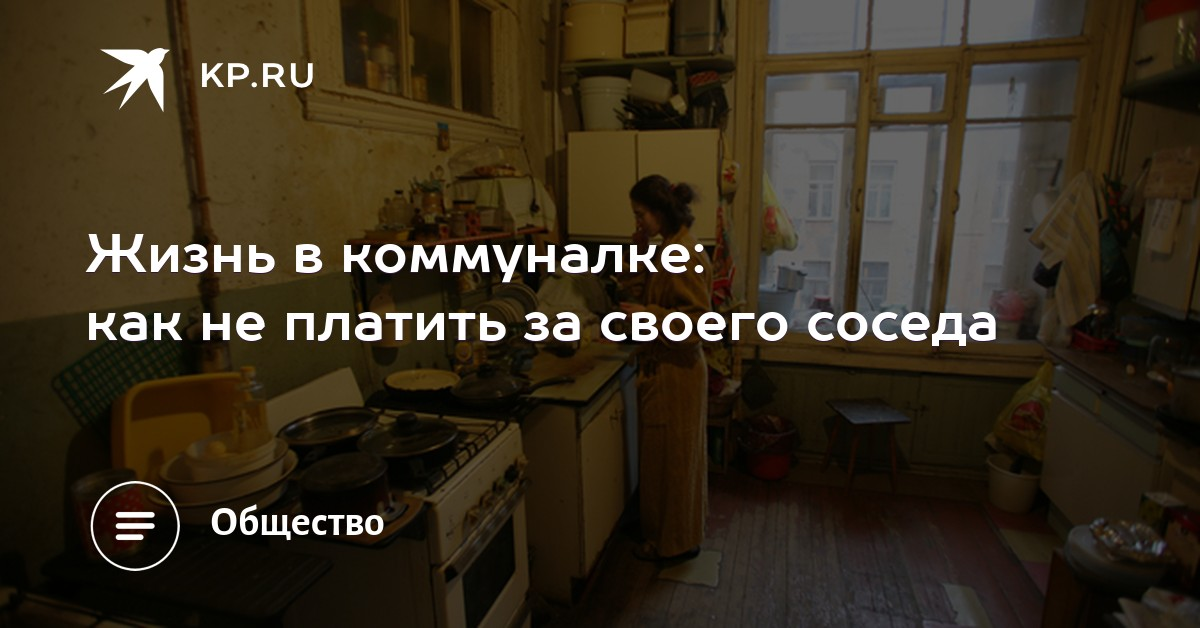 seks-sosedey-po-kommunalke-russkie-devki-v-bane-seks