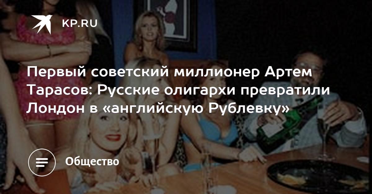 Рублёвские тётки которые платят за секс