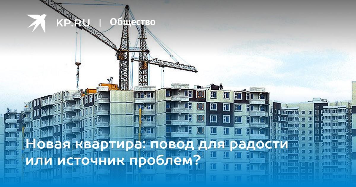 Регистрация новой квартиры в регпалате тольятти
