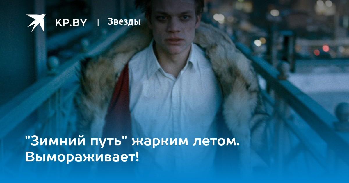 Андрей цымбалов гей