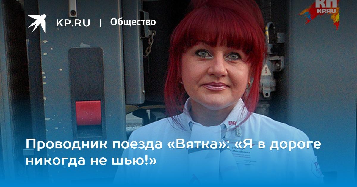Как учиться на проводника в украине словацкий язык самоучитель бесплатно онлайн