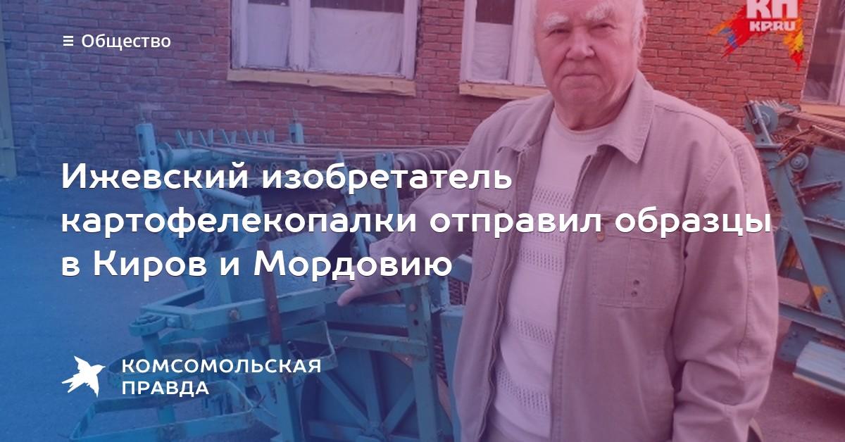 В мордовии игровые автоматы принесли доход 70 миллионов рублей игровые автоматы онлайн играть беспла