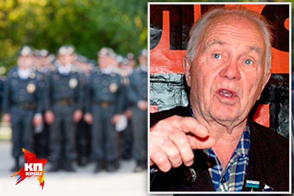 Известный уральский композитор Евгений Родыгин сообщил в полицию о том, что его обокрали. Некие мошенники, воспользовавшись доверием 88-летнего музыканта, зашли к нему в дом и забрали 35 тысяч рублей.