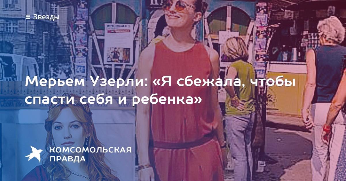 Секс м сто 3 сезон укра нською онлайн