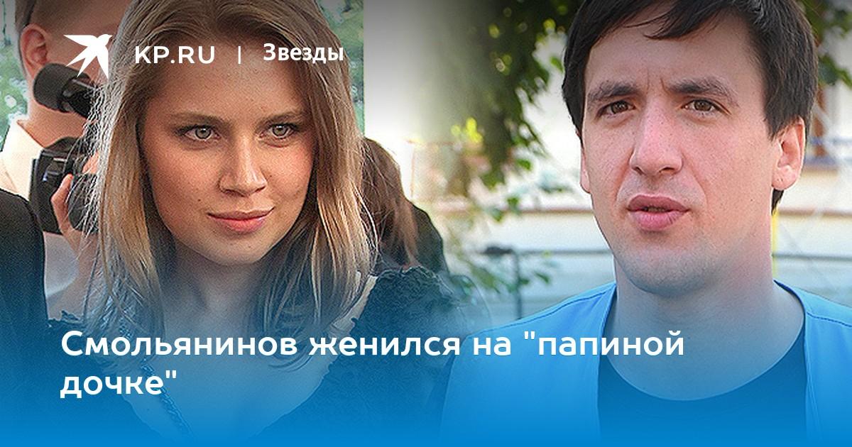 Ноги Дарьи Мельниковой – Лютый (2013)