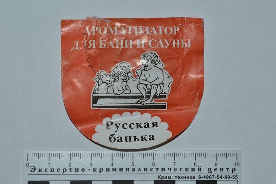 Курительные смеси купить в рязани смеси условно курительные смеси можно разделить легальные запрещенные i нелегальные