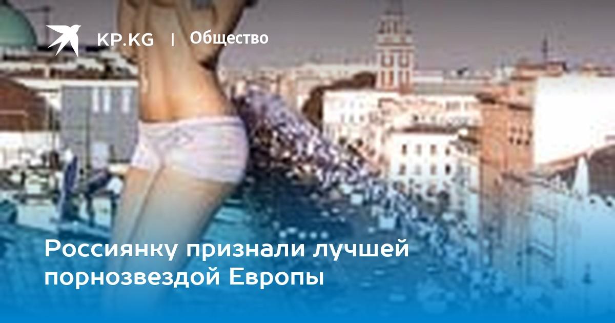 stsenicheskoe-imya-tanya-tanya-pornozvezda-seks-so-spyashimi-russkih-devushek-smotret-onlayn