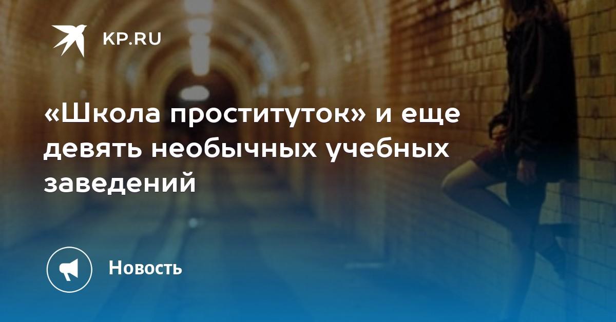 Негр проститутки на час в москве
