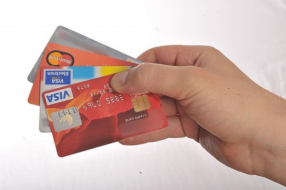 Может ли банк арестовать кредитную карту