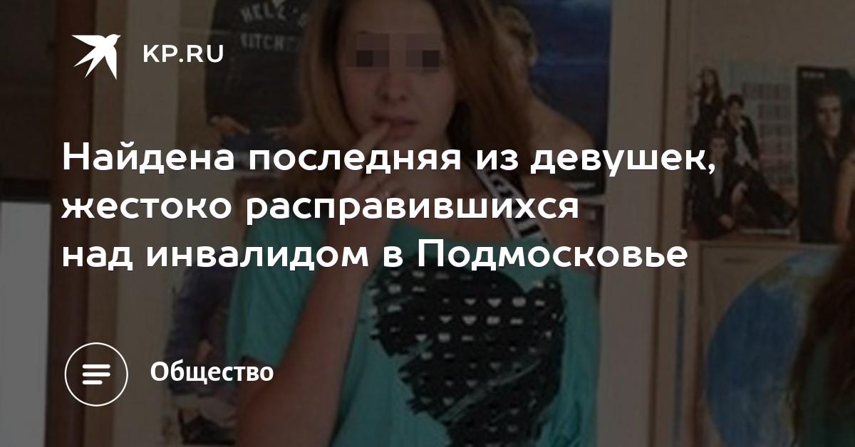 Форум проститутки вердловска