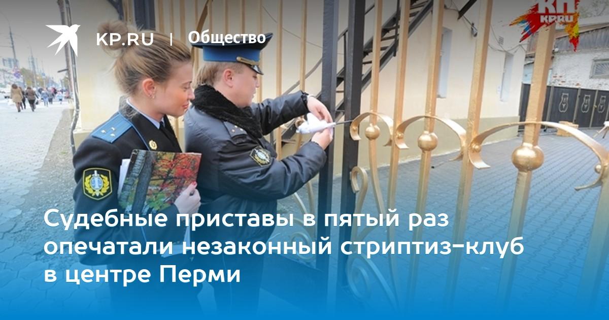 Новый русский стриптиз решится не