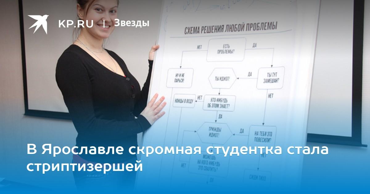 Стриптиз Валентины Овсянниковой – Второй Шанс (2014)