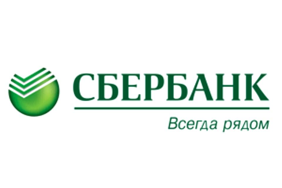 россельхозбанк рефинансирование кредита в сбербанке booking.com служба поддержки в россии