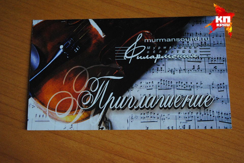 Приглашение на концерт картинки, поздравления